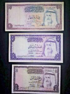 Lot of 3 Kuwait 1968 Banknotes 1/4 1/2 ONE Dinar GULF ARAB MONEY