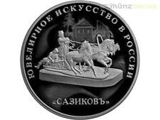 3 rublos Jewelry tipo en Russia troika sazikov rusia Russia 1 Oz plata pp 2016