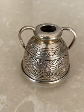 Middle Eastern Silver .900 Miniature Pot 46.9 Grams