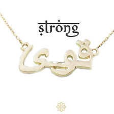 Arabic word mantra STRONG gold plated Necklace & gift box, style gift for her