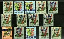 SOUTH AMERICA: GUYANA ROYAL WEDDING & PARCEL POST SURCHARGED STAMPS(MINT)