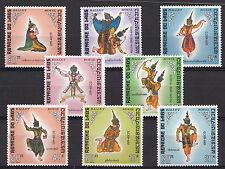 LAOS 1969 SERIE COMPLETA 8 VAL Balletto Reale Yvert 195-200 + A 56-7 MNH **
