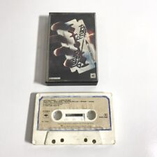 JUDAS PRIEST 'BRITISH STEEL' -  ALBUM CASSETTE TAPE -  1980S AUSTRALIA 'CBS'