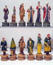 Ottoman Empire Chess Set Pieces - NO BOARD - Excellent condition! #111
