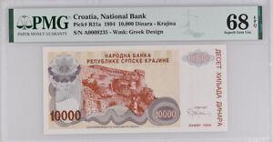 CROATIA 10000 DINARA 1994 P R31 Superb GEM UNC PMG 68 EPQ TOP Pop NR