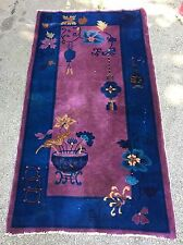 Antique 1920s Chinese Art Deco Rug Nichols Rare Purple/blue Very Nice 3x6Ft Rare