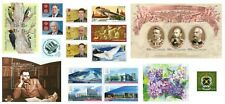 RUSSIA 2018 Q1 part of FULL YEAR Set MNH, Free Shipping