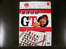 Japanese Drama Great Teacher Onizuka GTO 2014 DVD English Subtitle