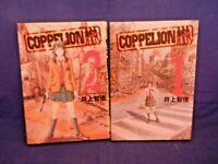 Lot of 2 Coppelion by Tomonori Inoue, Vol 1 & 2, Japanese, VG, PB, Free Shipping