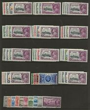 OMNIBUS  1935 JUBILEE  13 DIFFERENT SETS   FINE MOUNTED MINT
