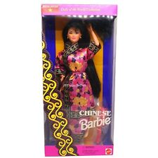 Barbie Special Edition Dolls of the World Chinese Barbie Doll