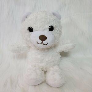 "12"" Hallmark White Bear Plush Lovey Stuffed Animal Toy Sewn Face B224"
