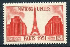 TIMBRE FRANCE NEUF N° 911 ** 6° SESSION DES NATIONS UNIS A PARIS LA TOUR EIFFEL
