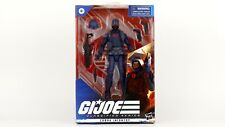 hasbro gi joe classified cobra trooper