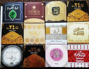 Ard Al Zaafaran Bukhoor 40g Tablet Incense Bakhoor🥇Choose From Best Selection🥇