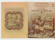 FRANCE - 2029 CROIX ROUGE - TIMBRES NEUFS** LUXE