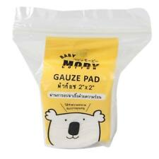 """New Baby Moby Sterile Gauze Pad 2"""" x 2"""" - 8 Plys 50pcs Clean Safety High Quality"""