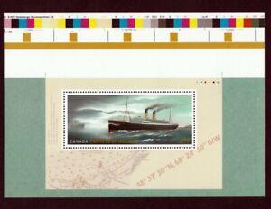 EMPRESS OF IRELAND = Pos.3 Souvenir Sheet from UNCUT Sheet Canada 2014