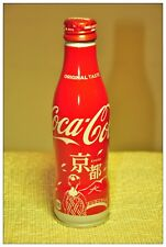 Japan Coke Cocacola KYOTO special edition 京都 Aluminum Bottle NEW