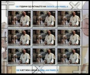 MACEDONIA NORTH 2020 - 100th ANN. OF THE BIRTH OF POPE JOHN PAUL II SS MNH