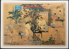 Taiwan 1993 Asian International Stamp Exhibition Art Painting M/S MNH