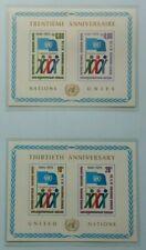 *FREE SHIP United Nation 30th Anniversary 1975 (ms pair) MNH