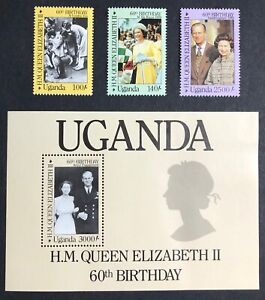 Uganda - 1986 - Queen Elizabeth - 60th Birthday - Unmounted Mint.