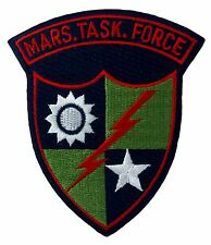 "US Army CBI Mars Task Force Patch (041) 3 1/4"" x 3 1/4"" Embroidered Patch 27332"