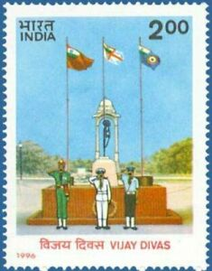 INDIA 1996 Vijay Divas 25th Anniversary of Liberation of Bangladesh Military 1v