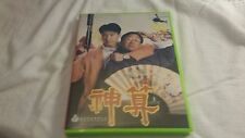 The Magic Touch (1992) Ocean Shores DVD Ricky Hui, Leon Lai