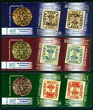 2007 Old coins-Prince STEFAN,Wisent head,EFIRO,Romania,6231,Tete-beche,TAB/L,MNH
