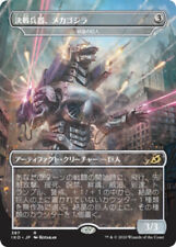 Mechagodzilla - Crystalline Giant - Foil - JP Alternate Art x1 - Ikoria: Lair of