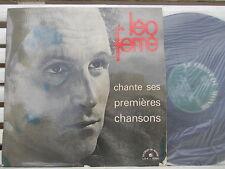 Leo FERRE chante ses premières chansons /Le Chant du Monde LDX 4351 BIEM LP VG++