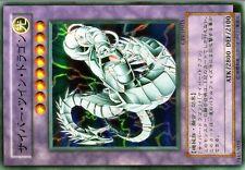 Ω YUGIOH CARTE NEUVE Ω SUPER RARE N° CRV-JP035 Cyber Twin Dragon