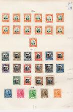 BRAZIL 1913 OFFICIALS Hermes da Fonseca complete set Scott# O14-29 mint NG Rare