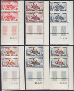 VIETNAM SOUTH 1955 Sc 30/35 Pairs shiny white gum NH XF