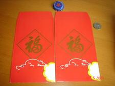 Year of The Rat, Hard-to-Find Angpow Hongbao Envelops, New, 2 pieces