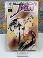 SHIPS SAME DAY VAMPIRE PRINCESS YUI (VOL. 2) (2001 Series) #5 Comic Book Ironcat