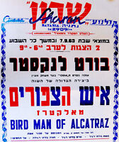 1963 Israel FILM POSTER Movie BIRDMAN OF ALKATRAZ Hebrew BURT LANCASTER Jewish