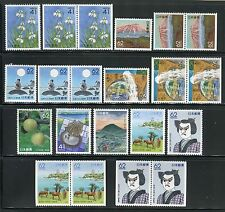 JAPAN 1991 PREFECTURE ISSUE/NATURE/VIEW/TOURISM/WHALES/PUPPET/BRIDGE/HORSES MNH