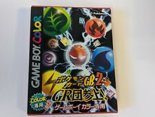 Pokemon Trading Card Game 2 w/ Guide Book Gameboy