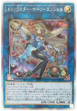Japanese Yu-Gi-Oh Trickstar Holly Angel LVB1-JPS02 Extra Secret Rare Mint!