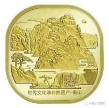 2019 China Taishan Mountain Commemorative Coin 5 YUAN UNC NEW