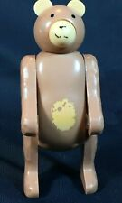 Vintage Fisher Price Little People Circus Train #991 BROWN BEAR #715 Replacement