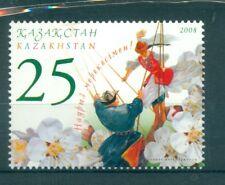 FOLKLORE - FOLKLORE KAZAKHSTAN 2008 National Day set
