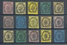 GERMANY 15 x LOCAL STAMPS -STADTPOST - HAMBURG -H. SCHEERENBECK --VF