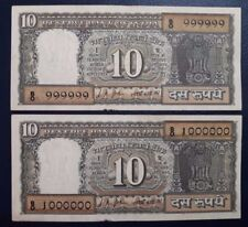 10 RS BOAT NOTE WITH FANCY NUMBER { TWO NOTE }