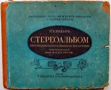 1939 Russia Stereo Album 3D Animals Reptiles Ungulates 88 Pictures + Glasses