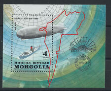 """Mongolie Bloc N° 81** (MNH) 1981 - Vol polaire pare le """"Graf Zeppelin"""""""