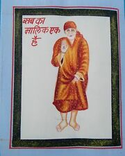 VINTAGE HANDMADE RARE PAINTING OF SAI BABA FAKIR SAINT OF SHIRDI INDIAN ART SILK